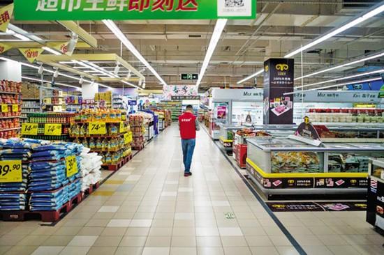 Cảnh vắng vẻ tại cửa hàng Lotte Mart ở Thượng Hải, Trung Quốc.