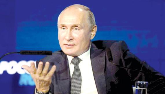 Twitter khóa tài khoản mạo danh Tổng thống Putin