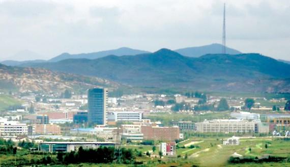 Khu Công nghiệp chung Kaesong