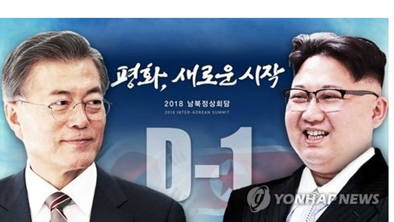Hoài bão về một Triều Tiên thống nhất