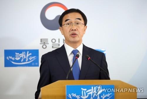Bộ trưởng Bộ Thống nhất Cho Myoung-gyon. Ảnh: Yonhap