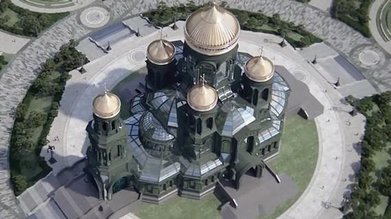Nhà thờ giống lâu đài trong Game of Thrones