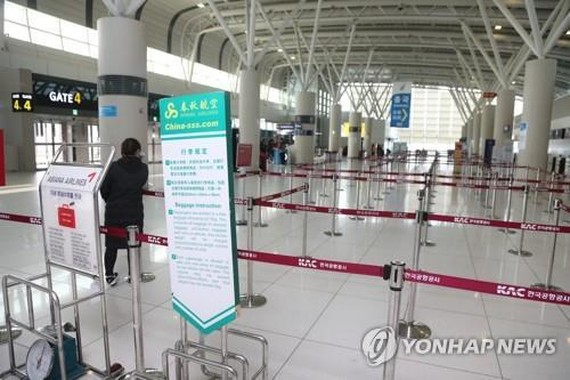 This March file photo shows the almost empty departure lobby of Jeju's aiport on South Korea's southern resort island of Jeju
