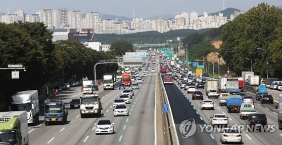 all highways will be toll-free during Chuseok holiday