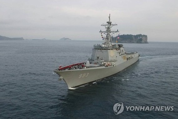 This undated file photo shows a South Korean Aegis destroyer on patrol. (Yonhap)