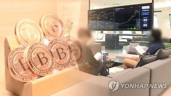 Gov't to require real-name transactions in cryptocurrency trading