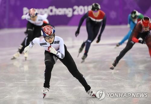S. Korea's Choi Min-jeong wins women's 1,500m short track at PyeongChang
