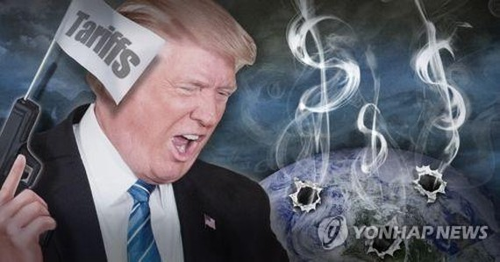 U.S. finalizes anti-dumping duties on S. Korean PET resin