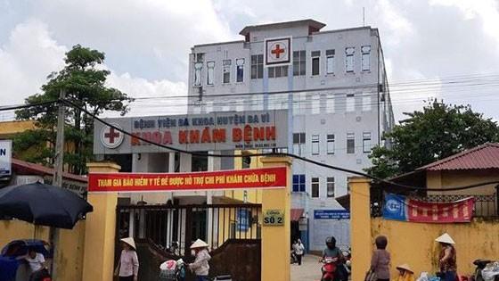 Bệnh viện Ba Vì, nơi để xảy vụ trao nhầm trẻ sơ sinh cho gia đình