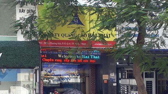 Theo phản ánh, hoạt động của Công ty Hải Thái đã ảnh hưởng lớn đến đời sống của cư dân trong khu phố