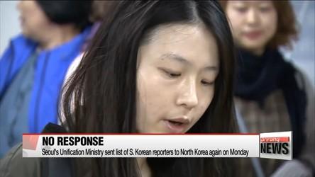 Thông tin Bình Nhưỡng từ chối tiếp nhận danh sách các nhà báo Hàn Quốc được phát trên đài truyền hình. Ảnh: Arirang News