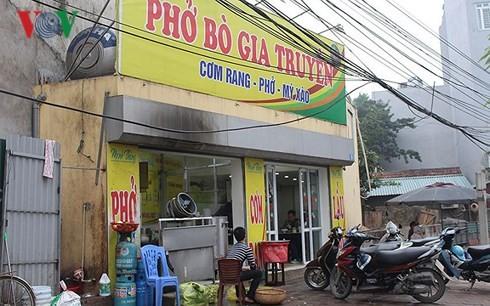 Nhà siêu mỏng, siêu méo ở Hà Nội