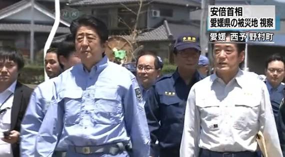Thủ tướng Shinzo Abe tài trợ thêm các khu vực bị thiên tai