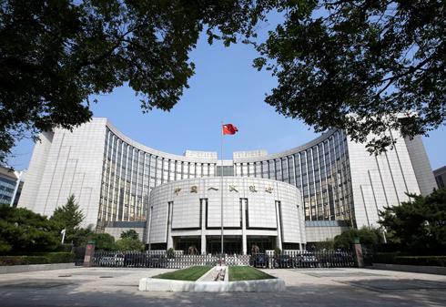 Trung Quốc sẽ tiếp tục hạ tỷ lệ dự trữ bắt buộc trong 2019