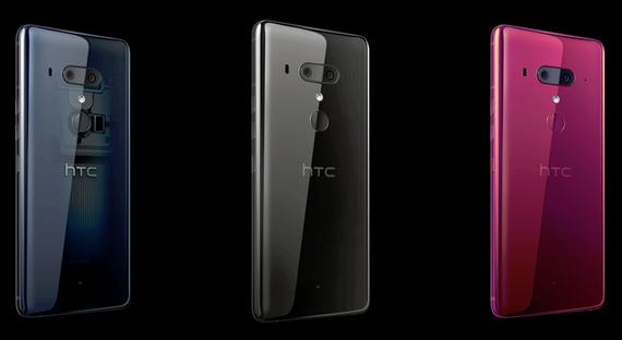 Ba màu chính của HTC U12 plus