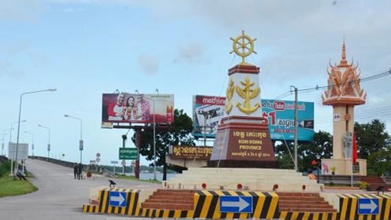 Vietnam-Cambodia Friendship Monument in Khemara Phoumin city, Koh Kong province (Photo: VNA)