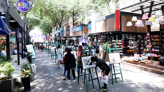 Nguyen Van Binh Book Street