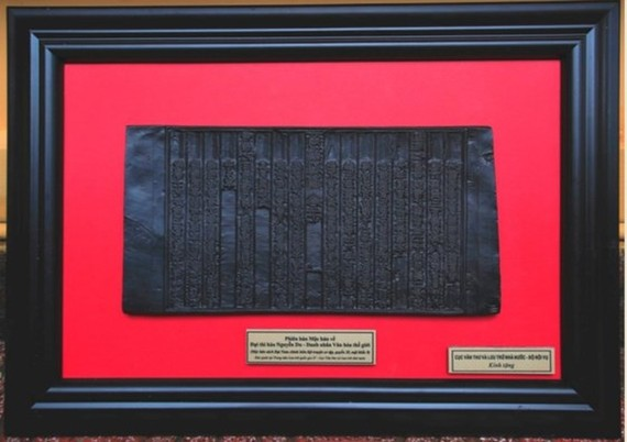 Ha Tinh receives valuable woodblocks of poet Nguyen Du