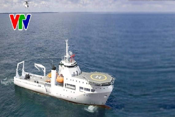 A model image of the MSSARS 9316, Vietnam's first submarine search and rescue ship, which begins construction on Thursday in Hai Phong (Photo: VTV)
