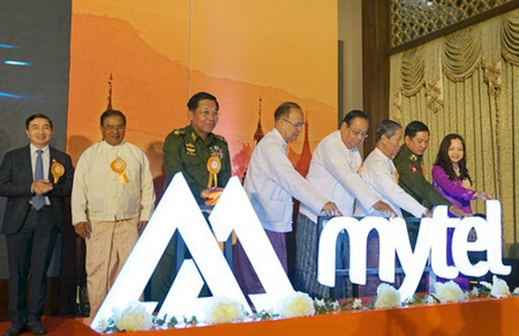 Mytel has been working for a long time, but it has not been officially launched.