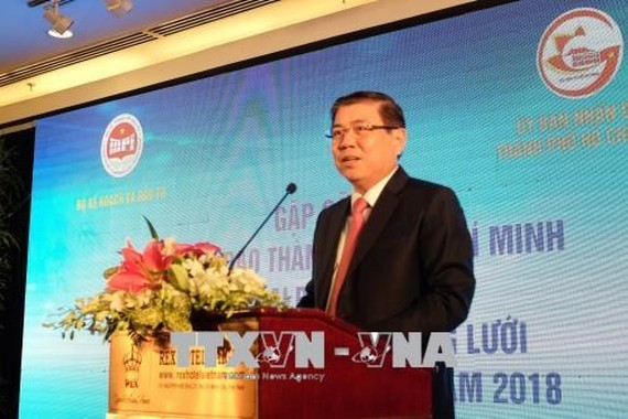 Chairman of HCM City People's Committee Nguyen Thanh Phong (Source: VNA)