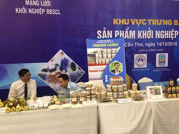 Products which enter the final round are displayed in the exhibition area