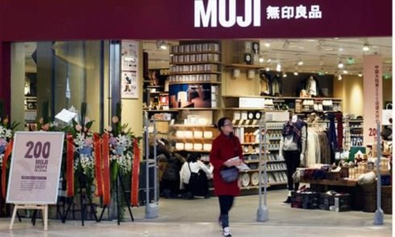 A Muji store in Japan (Photo: Reuters)