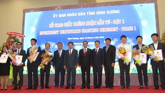 The investment certificate granting ceremony for the first phase