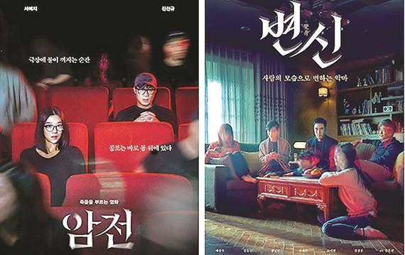 Phim kinh dị Hàn Quốc xuất ngoại
