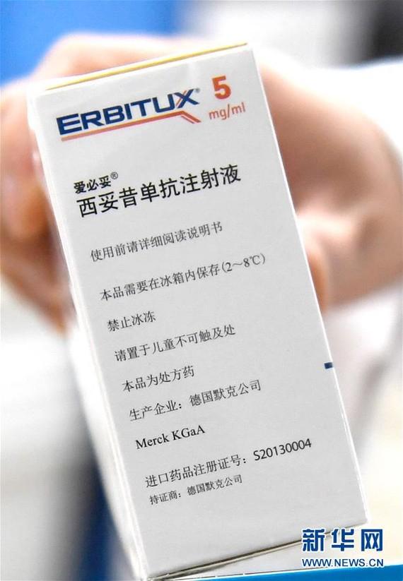 被納入醫保報銷目錄的西妥昔單抗。(圖源:新華網)