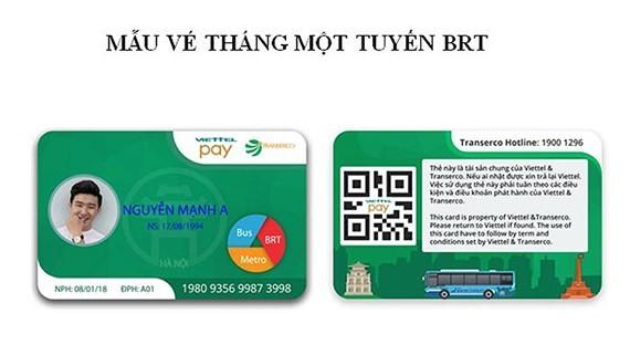 巴士電子票樣板。(圖源:玉海)