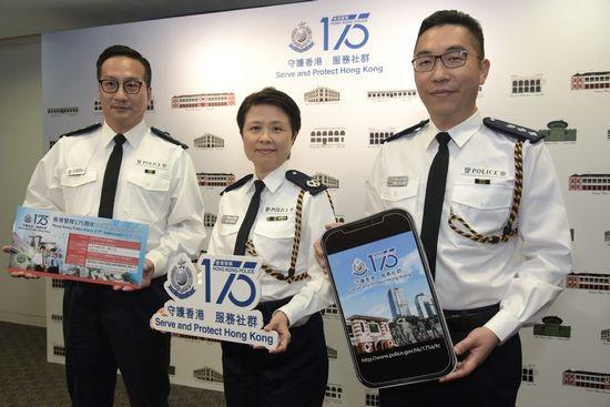 香港警務處舉行記者會,介紹警隊成立175周年活動。(圖源:互聯網)