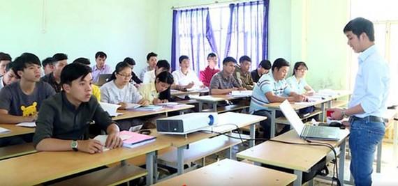市農林大學嘉萊省分校的學生。