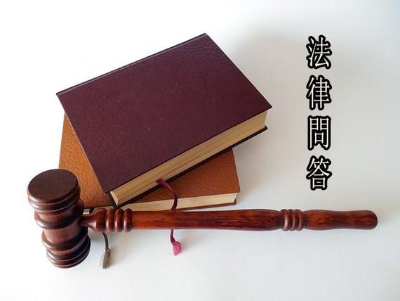 單方終止勞動合同的賠償規定