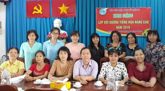 第五郡妇联会继续开办广东话培训提高班,并于昨(8)日正式开课。