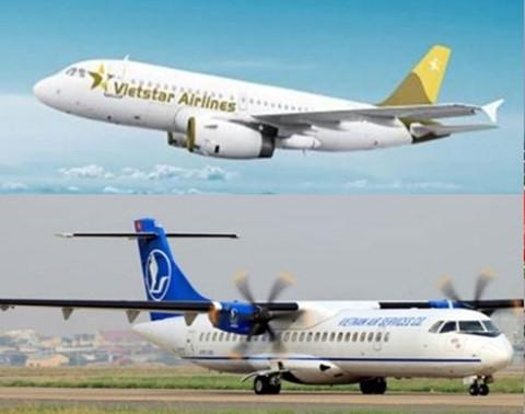 越星(Vietstar)航空公司获准营运。(示意图源:互联网)