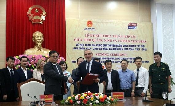 廣寧省和英國克利伯風險投資公司簽署合作協議。(圖源:VNA)