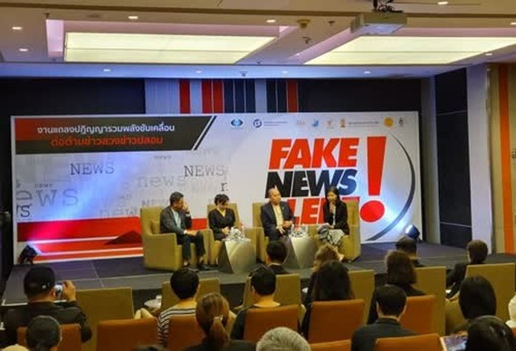Eight organisations under the Academic and Professional Network in Thailand have signed a joint declaration against misinformation (Photo: thainews.prd.go.th)