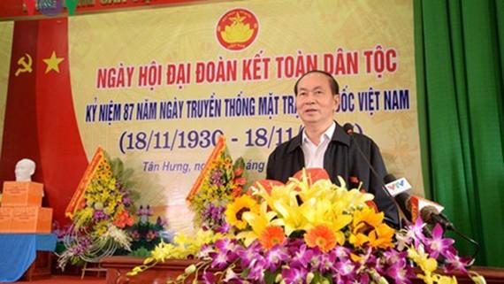 Chủ tịch nước Trần Đại Quang phát biểu tại lễ kỷ niệm