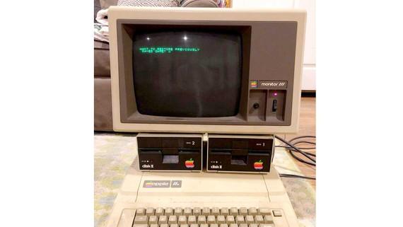 Máy tính 30 năm vẫn chạy tốt