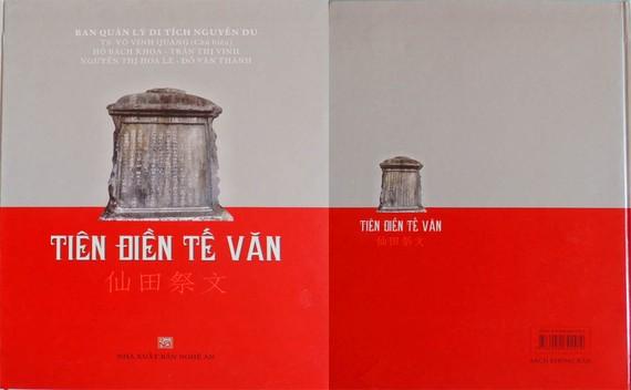 """Mặt trước và sau của cuốn sách """"Tiên Điền tế văn"""""""