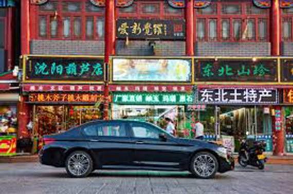 BMW thu hồi hơn 3.900 xe do lỗi cảm biến vị trí