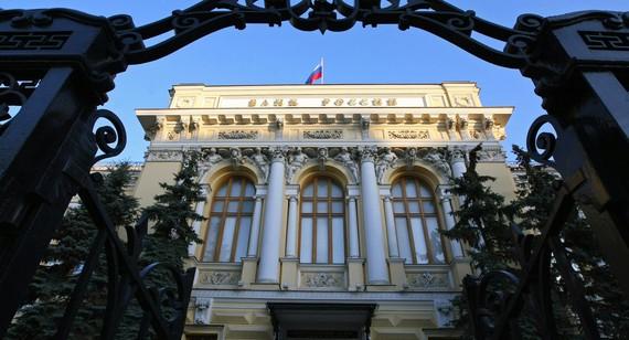 Ngân hàng Trung ương Nga (CBR). Ảnh: sputniknews.com