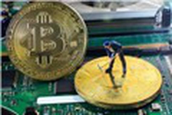Bitcoin bất ngờ giảm mạnh sau khi chạm đỉnh 3000 USD
