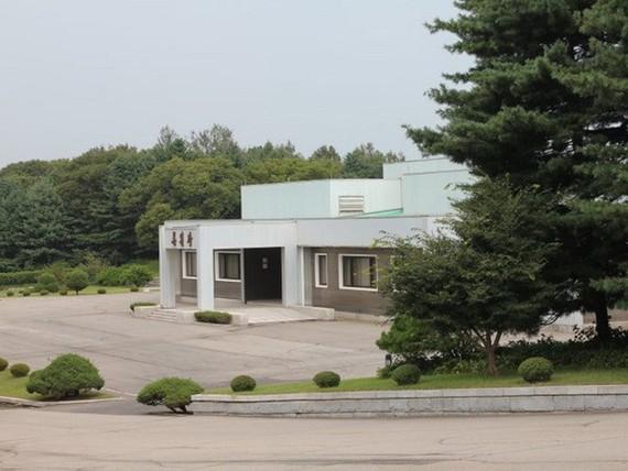 Nơi diễn ra cuộc gặp quan chức hai miền Triều Tiên. (Nguồn: KPKR)