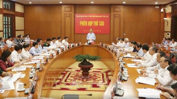 Chủ tịch nước Trần Đại Quang chủ trì Phiên họp thứ 6 của Ban Chỉ đạo cải cách Tư pháp Trung ương. Ảnh: TTXVN