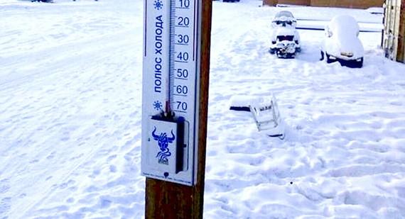Chạy marathon ở nhiệt độ -45°C
