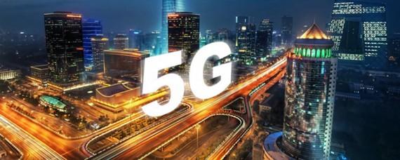 Mỹ lo ngại 5G của Trung Quốc