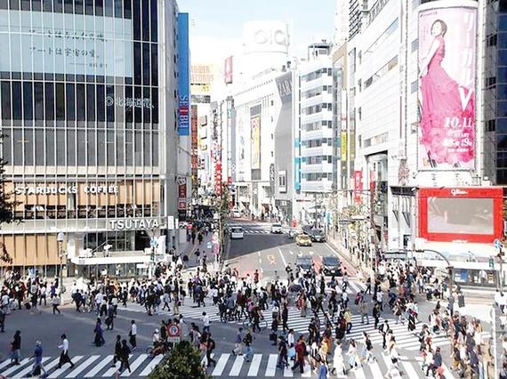 Tokyo an toàn nhất thế giới