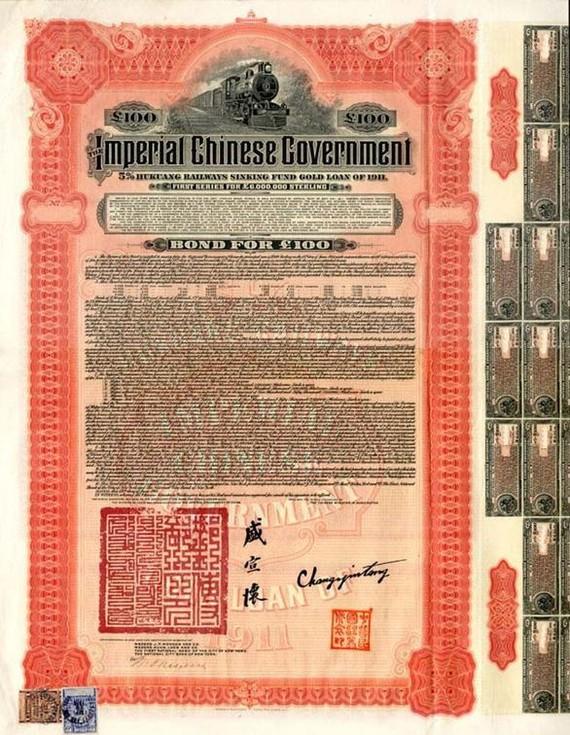 Tờ trái phiếu được phát hành năm 1911 dưới thời nhà Thanh (1644-1912) của Trung Quốc - Ảnh: BLOOMBERG